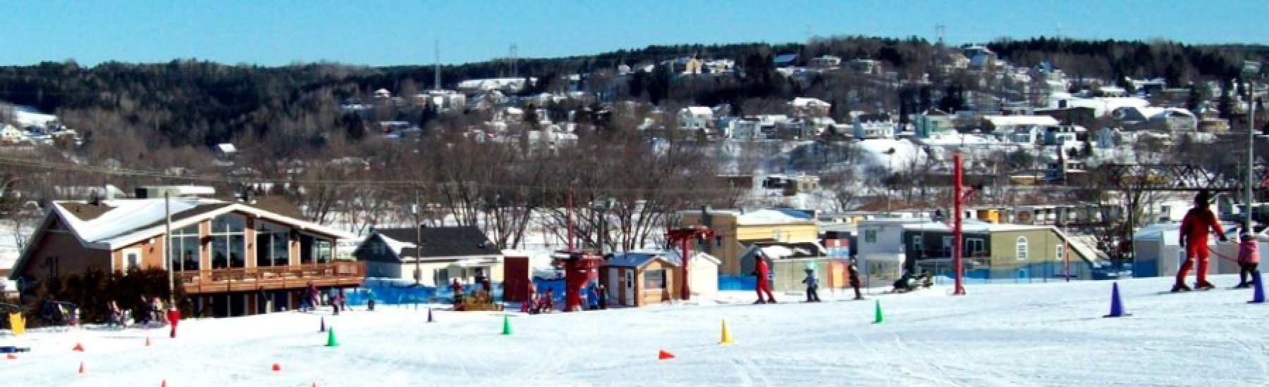 Club de ski de Beauce (1980) inc.
